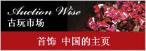 中国サイト